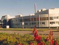 Corporation d'Hébergement du Québec, CHUL, Québec